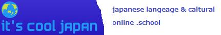japanese language & caltural online school・ICJ
